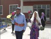 تعرفا فى دار مسنين.. زواج مسن يبلغ 71 عاما من عجوز بلغت الـ114 بالصين