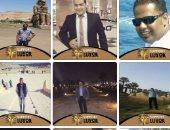 """مواطنون يضعون إطار توت عنخ آمون على صورهم بـ""""فيس بوك"""" لدعم السياحة بالأقصر"""