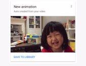 تحديث جديد لـ Google Photos يوفر إمكانية صنع صور متحركة GIF تلقائيا