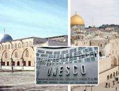 إذاعة إسرائيل: مديرة اليونسكو ترفض قرار اعتبار الأقصى مكانا مقدسا للمسلمين