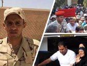 السفارة الإسرائليلة تنعى شهداء سيناء بعد 3 أيام من الحادث