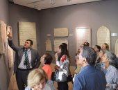 بالصور.. جمعية اتحاد المرأة بالقاهرة تزور متحف الفن الإسلامى