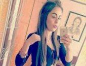 انتقادات على مواقع التواصل لفتاة مكسيكية بعد نشرها سيلفى مع جثمان جدها
