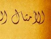 الأكل عند المصريين مش بس فى المناسبات..ده فى الأمثال الشعبية كمان