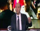 """بالفيديو.. عمرو أديب باكيا شهداء سيناء: """"هاتولنا الإرهابيين مقتولين"""""""