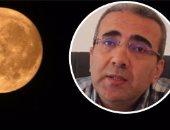 معهد الفلك: بدر القمر يشرق بصحبة كوكب المشترى ونجم سبيكا الثلاثاء المقبل