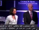 تداول فيديو يكشف مشاركة منظمات المجتمع المدنى فى مؤامرة إسقاط مصر