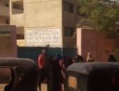 """أولياء أمور طلاب """"عثمان بن عفان الابتدائية"""" يطالبون بسرعة ترميمها"""