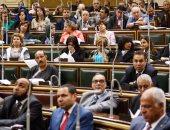 """حقوق الإنسان بالبرلمان:""""العدالة الانتقالية"""" لا ينص على التصالح مع الإخوان"""