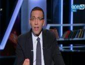 خالد صلاح يطالب بتوصيل الدعم لمستحقيه: 81 مليون بطاقة تموين لشعب 95 مليون