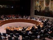 مجلس الأمن يدين قصف السفارة الروسية فى دمشق