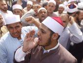 بالصور.. خطباء المكافأة يتظاهرون أمام مجلس  النواب للمطالبة بالتثبيت