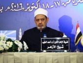 أحمد الطيب: مآسي البشرية مردها إلى شيوع الفكر المادي وفلسفات الإلحاد