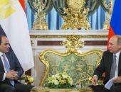 بوتين يعزى الرئيس السيسى فى ضحايا حادث تصادم قطارى الإسكندرية