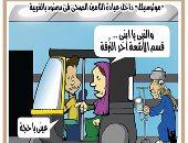 """""""توك توك"""" داخل المستشفى لنقل المرضى إلى الأقسام فى كاريكاتير """"اليوم السابع"""""""