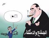 اضحك على ما تفرج.. السكر وإهمال المستشفيات فى كاريكاتير اليوم السابع