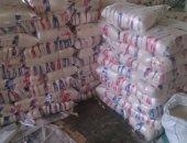 طرح كميات من السكر والارز بأسعار مخفضة للمواطنين بالخارجة