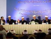 ننشر الوثيقة الأولى لمبادئ التعاون والتعايش للأقليات المسلمة في بلدان العالم