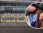 بنك الإسكندرية يرفع حدود الاستخدام لجميع بطاقاته خارج مصر