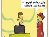 """رائحة """"المجارى"""" تفوح من """"الفيس بوك"""".. فى كاريكاتير اليوم السابع"""
