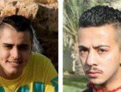 """بلومبرج: إعدام أمير سعودى عقوبة نادرة فى المملكة """"المحافظة"""""""