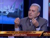 جابر نصار: مؤتمر شرم الشيخ شهد تواصلاً بلا حدود مع الشباب