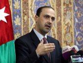 الأردن: عدم حل القضية الفلسطينية يشكل ذريعة لظهور بيئة حاضنة للتطرف