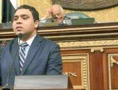 """""""حقوق الإنسان"""" بالبرلمان تجرى اتصالات لإعادة النواب المستقيلين للجنة"""