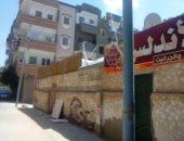 شكوى من تواجد مصنع رخام داخل الحيز العمرانى بالدقهلية