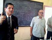تكريم معلم متميز وإعفاء مديرين من منصبهما وتحويل 16 موجه للتحقيق بكفر الشيخ