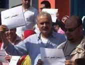 وقفة لصحفى المصرى اليوم أمام مقر الجريدة احتجاجا على إجراءات الإدارة