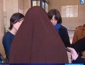 القضاء الفرنسى يرفع حظر السفر للسعودية عن فتاة فرنسية سلفية