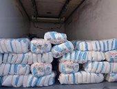 ضبط 20 طن سكر مدعم قبل بيعها فى السوق السوداء بالمنوفية