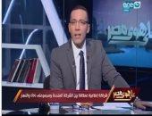 بالفيديو.. خالد صلاح يهنئ مجموعتى cbc والنهار بالشراكة العملاقة مع الشركة المتحدة