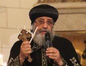 البابا تواضروس: مؤتمر شرم الشيخ يفتح صفحة جديدة بين الدولة والشباب