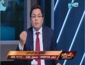 """خالد أبو بكر عن مظاهرات 11-11: """"كلمة الشعب الآن سيبوا البلد تعيش"""""""