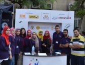 """انطلاق فعاليات محاكاة """"النظام المصرفى المصرى"""" بسياسة واقتصاد القاهرة"""
