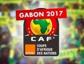 الجابون عن تهديدات المعارضة: مستعدون لأى شغب وأمم أفريقيا فى موعدها