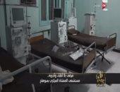أيمن نعمانى محمد عبد العزيز يكتب: مستشفى المنشأة العام.. المجنى عليه معروف.. فمن الجانى؟