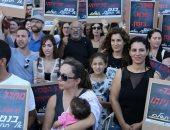 """الاحتجاجات الفئوية تضرب إسرائيل.. تظاهر معلمين بتل أبيب لـ""""زيادة الرواتب"""""""