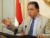 وزير الصحة: تطوير 26 مستشفى وافتتاحها خلال شهرى ديسمبر ويناير