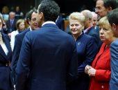 """المفوضية الأوروبية ترفع تقديراتها للنمو بمنطقة اليورو رغم """"المخاطر الاستثنائية"""""""