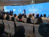 جواهر القاسمى تطالب باستحداث وزارة لشئون المرأة فى الإمارات