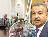 """""""صحة البرلمان"""" تؤكد اجتماع لجنة خاصة قريبًا لحسم تعديلات """"التجارب السريرية"""""""