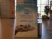 وفد وزارى يغادر مطار القاهرة إلى شرم الشيخ للمشاركة فى مؤتمر الشباب