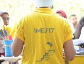 فريق IMEU بجامعة القاهرة يرحب بالطلبة الجدد فى حضور نجوم الفن والسياسة