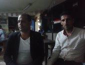 محاكمة مستريح ميناء دمياط بجنح فارسكور 7 نوفمبر