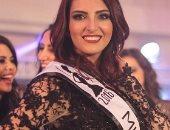 ترشيح أيسل خالد لتمثيل مصر بمسابقة ملكة جمال آسيا الشهر المقبل بالفلبين