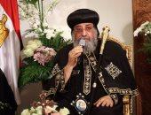 اليوم.. البابا تواضروس يدشن أول كنيسة مصرية باليونان فى قداس الأحد