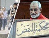 """النقض تؤيد حكم المؤبد على بديع و37 من إخوانه فى """"قطع طريق قليوب"""""""